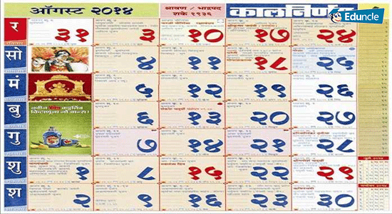 National-Calendar-of-India