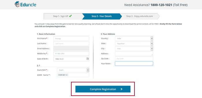 CSIR NET Registration Form