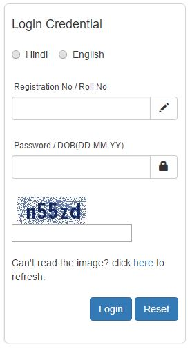 IBPS Clerk Admit Card Download Form