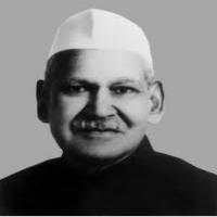 Dr. Shankar Dayal Sharma 9th President of India