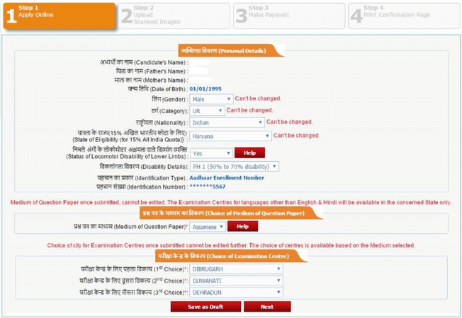 In income rajasthan hindi form certificate pdf