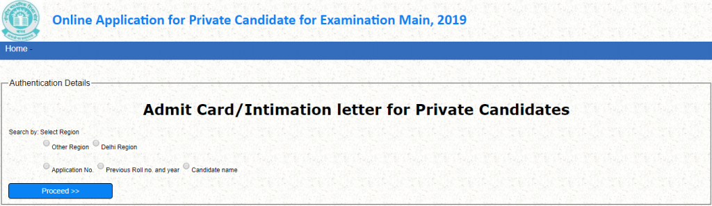 CBSE Class 10th, 12th Admit Cards 2019 for Private & Regular Students