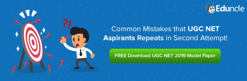 Common Mistakes that Aspiratns Repeat in UGC NET Second Attempt