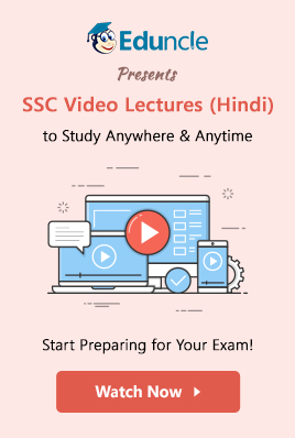 How to Prepare for SSC CGL 2019 | Books and Study Material