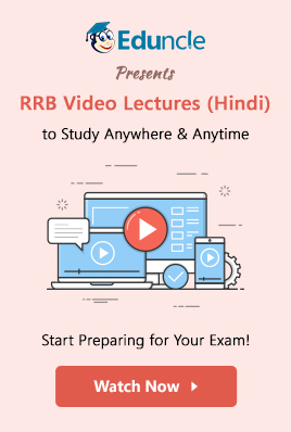 RRB Question Paper & Answer Key - JE, SSE, ALP, NTPC Railway